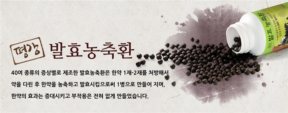 Peace Nongchukhwan with description